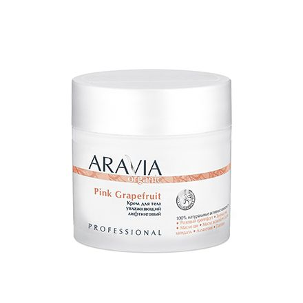 ARAVIA Organic, Крем для тела Pink Grapefruit, 300 мл