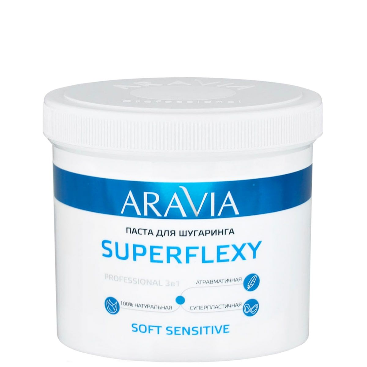 ARAVIA Professional, Сахарная паста Superflexy Soft Sensitive, 750 г