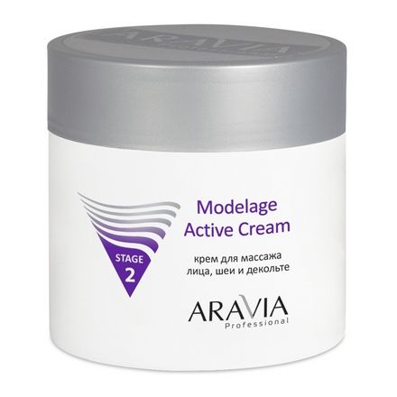 ARAVIA Professional, Крем для массажа Modelage Active Cream, 300 мл