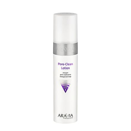 ARAVIA Professional, Лосьон для лица Pore-Clean, 250 мл