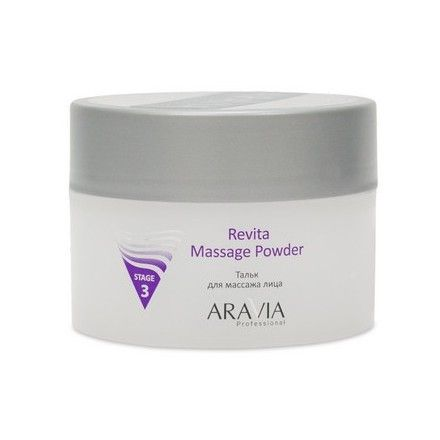 Aravia Professional, Тальк для массажа лица «Revita Massage Powder», 150 мл